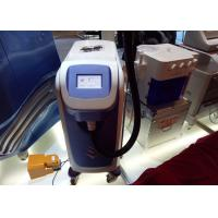 Quality Forimi approved PayPal -20℃ - -4℃ 900W Skin Air Cooling Machine For Clinic And Salon for sale