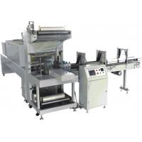 China Auto Shrink- Wrapping Packing Machine (Model : JMB-250A) on sale