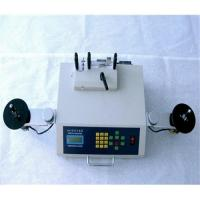 Quality SMD parts counter for sale