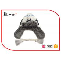 Quality White Knitted Fleece Lined Winter Trapper Hats For Kids , Trapper Cap for sale
