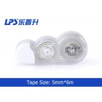 Quality Mini PET Film Correction Tape 5mm * 6m in Blister Card OEM / ODM for sale