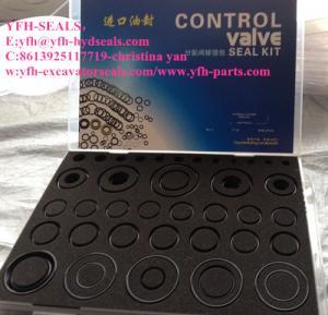 SK200-5 hydraulic breaker seal kits