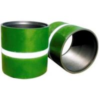 """Quality 9-5/8"""" J55 LC casing coupling for sale"""