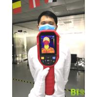 Buy HW08 Non-Contact Portable Handheld Imaging Infrared Thermal Camera to Automatic Automatic Measure Human Body Temperature at wholesale prices