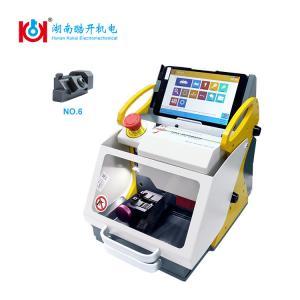 Buy cheap Multi Purpose Copy Duplicating Car Key Cutting Machine 120W 19.5kg from wholesalers