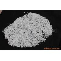 Quality Ammonium Sulphate for sale