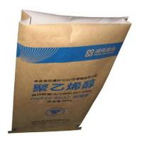 Plastic paper bag, paper bag with pp, pe, pvc