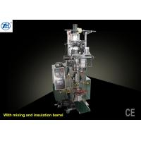 Quality Chocolate Stick Sauce Packaging Machine Double Hopper Easy To Adjust Bag Length for sale