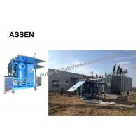 Buy cheap ASSEN Hot Sale of Mobile transformer oil treatment plant,High Vacuum Transformer from wholesalers
