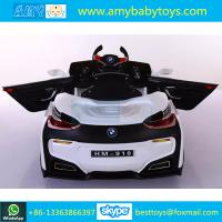 China 2017 Years New Model High Quality With Best Price Passed CE EN71 BMW Kids Electric Car Baby Toys Car on sale