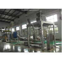 Quality Electronic Quantitative Packaging Automatic Bagging Machine Weighing Equipment for sale