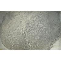 Buy cheap High Purity White Castable Refractory Cement / High Alumina Cement CA-70 CA-75 CA-80 product