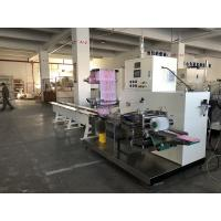 Buy cheap GM083N Pillow Type Packing Machine Stable Working 120bags/min Speed from wholesalers