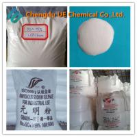 Buy cheap Sodium sulfate anhydrous, SSA 99%,Sodium sulphate,Thenardite,Glauber's salt,Sal mirabilis for detergent from wholesalers