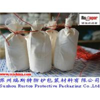 China VCI volatile corrosion inhibitor agent for Gear/chain wheel/pulley/worm gear on sale