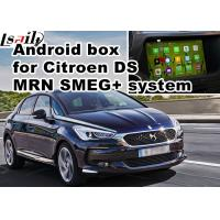 Quality DS SMEG+ MRN Android Navigation Box / rear view WiFi multimedia video interface voice for sale