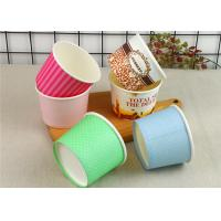 China Customized Logo Printed Disposable Paper Cups For Promotion Eco Friendly on sale