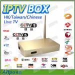 Quality Chinese Live HD IPTV Quad Core TVPAD Hongkong Singapore Malaysia Korean Sex Iplayer for sale