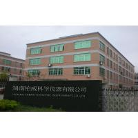 Hunan Labwe Scientific Instruments Co.,Ltd
