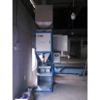 Quality 5kg Bag Sunflower Seed Filling And Sealing Machine / Weighing Packing Machine for sale