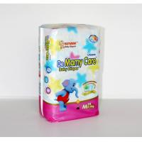 disposable baby diaper,baby diaper wholesale usa, Hot sell cheap factory price high absorption