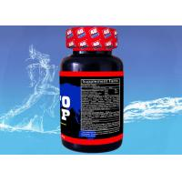Quality ANOTEST— Testosterone Booster , lean muscle growth for sale