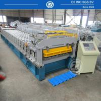 Quality 1200mm Aluminium width Metrocopo Roll Forming Machine With lifetime service for sale