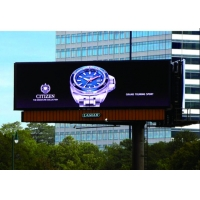 China P8 Outdoor Fixed Installation Billboard Digital Full Color LED Display Screen on sale