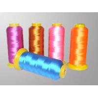 Quality color dyed 120d 2 viscose rayon embroidery thread for sale