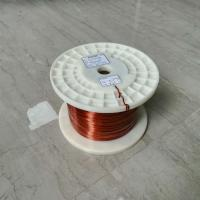 Buy cheap UL Certificated Solderable Flat / Rectangular Enamelled Copper Wire UEW / EIW from wholesalers