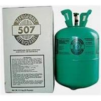 Buy cheap New Refrigerant Gas r507 for Iow tempreture refrigerant with high Purity from wholesalers