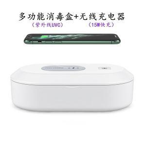 Quality 210mm 15W 9V3A Ultraviolet Sterilization Box for sale