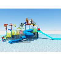 Quality Children Water Amusement Park EPE Foam Packing For Residential Area for sale