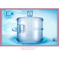 Buy cheap 19L / 5 Gallon Plastic Barrel Water Filling Machine With Auto Loading System product