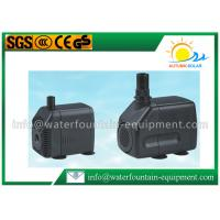 Quality Customized Submersible Fountain Pump Amphibious Water Pump With Overload Protection for sale