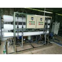 Buy 1000L/H Industrial Drinking Water Filter , Mineral Water Purifier Machine Balanced Pressure at wholesale prices