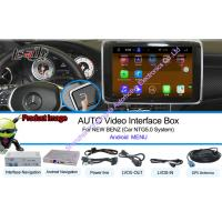 Buy 1080P HD Mercedes Benz Navigation System Interface Android System at wholesale prices