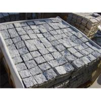 Buy cheap Meshed grey paving stone product
