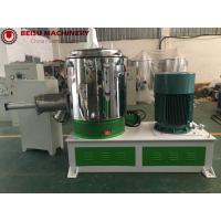 China Highly Speed Plastic Mixer Machine / Blender Machine For Color Masterbatch Mixing on sale