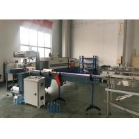 Quality Thermal / Heat Shrink Wrap Machine , Shrink Packing Machine Replacement Parts for sale