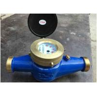 Quality DN40 Turbine Hot Water Meter Multijet Water Meters With Totalizer / Flow Rate for sale