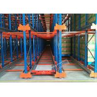 Quality Blue Q235 Steel Storage Shelving And Racking Systems IP65 With 16X2 LCD Display for sale