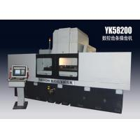 Quality Horizontal Rack CNC Gear Shaping Machine With Three CNC Rotary Axis, Max Length 2000mm for sale