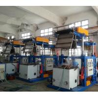 Buy cheap 0.025 - 0.07mm Thickness Blown Film Extrusion Machine With Pillar Under Electric Lift from wholesalers