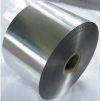 China No Lacquered Bright 8011 Aluminum Foil Roll Widely Used In Cheese Packaging on sale