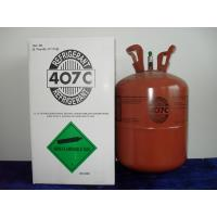 China refrigerant gas R407c  central air-condition on sale