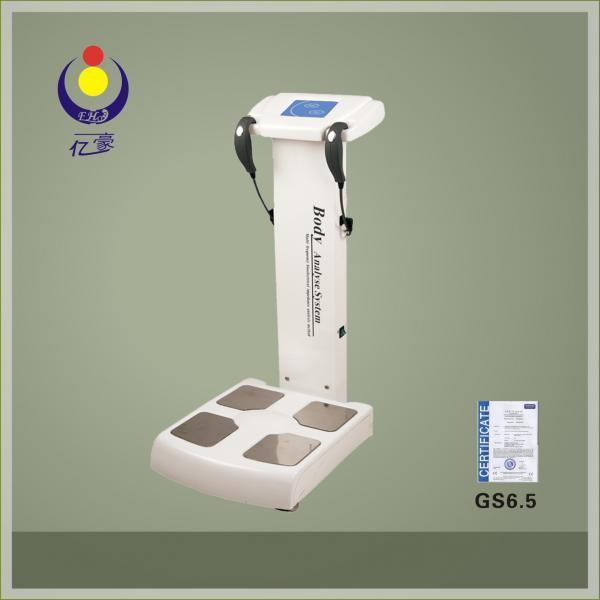 bmi testing machine