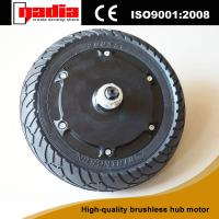 Quality 8 inch brushless waterproof electric motor for wheel skateboard for sale