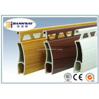 Buy cheap White Color Painting Roller Shutter Door Aluminium Profiles from wholesalers
