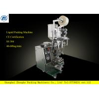 Quality Laminated Film Paste Packing Machine For Jam / Juice / Sauce / Shampoo for sale